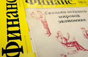 МИМ ЛИНК вошел в ТОП-5 рейтинга журнала «Финанс»