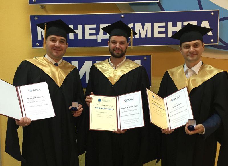 Выпускники программы МВА «Стратегия» Харьковского центра МИМ ЛИНК в мае 2016 года