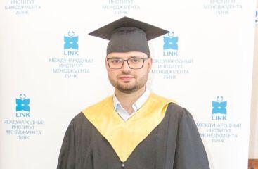 Поздравляем новых выпускников программы МВА «Стратегия»!