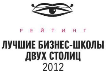 ЛИНК — №1 в номинации «Практикоориентированность»