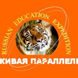 VI образовательная экспедиция «Живая параллель»