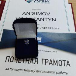 Поздравляем выпускников МВА-2021!
