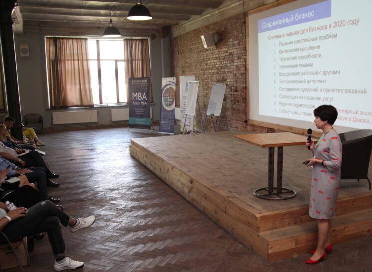 МВА-центр «Стратегия» принял участие в MBA ROAD SHOW