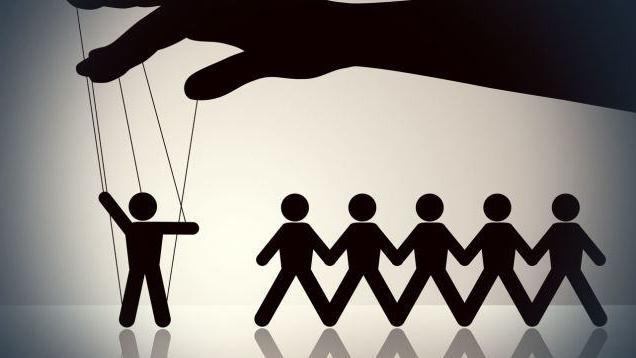 Стратегическое управление человеческими ресурсами