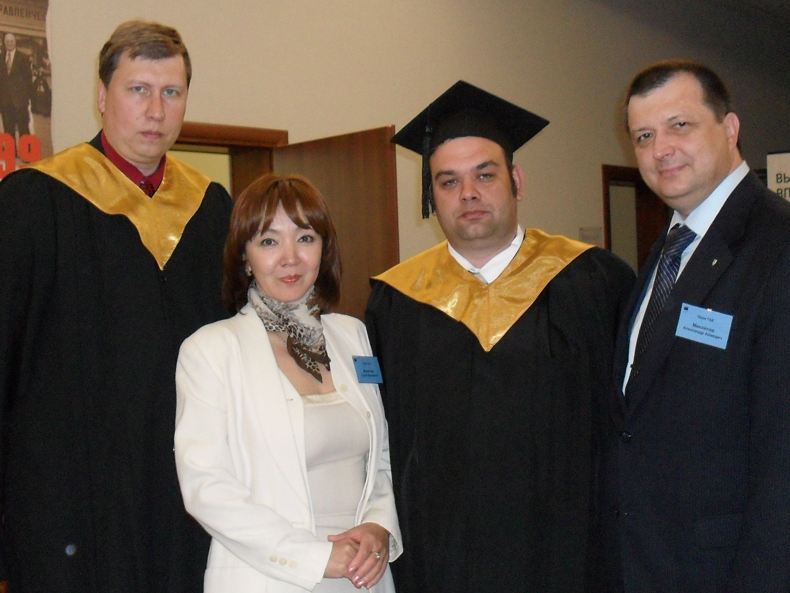Защита дипломов МВА